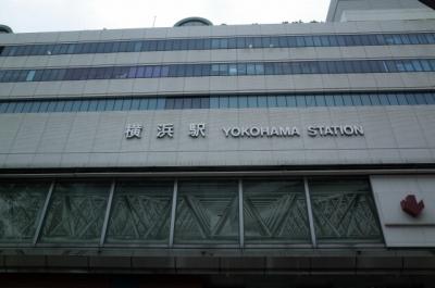横浜の声優学校(養成所・専門学校・スクール)一覧