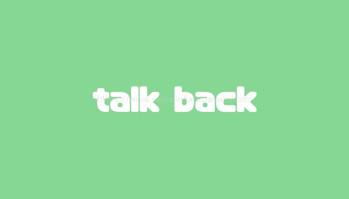 talk back(ケンユウオフィス養成所)の評判は?